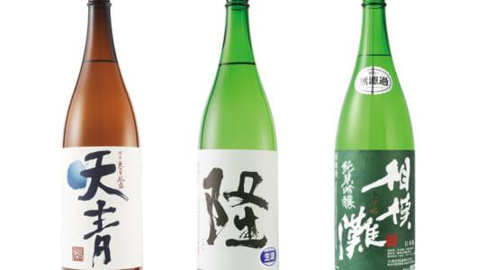 小さくてもまじめに造る蔵を見てあげて! やさしい味で料理を立てる神奈川の日本酒ベスト5