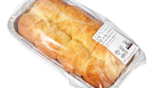 朝食がちょっと贅沢に! 小麦が香るコストコの絶品「ブレッド&バゲット」