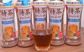 【体脂肪減×カフェインゼロ】最強の特茶が新発売! 暑くて眠れない夜はマストで飲みたい