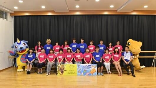 「デジフェス2016」2000人で和田光司の「Butter-Fly」を合唱!