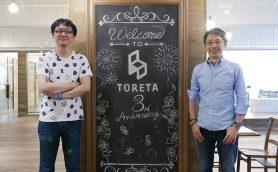 「紙台帳」という飲食店の致命的弱点を解決! 五反田TOCビルに居を構える「トレタ」とは?【五反田スタートアップ】
