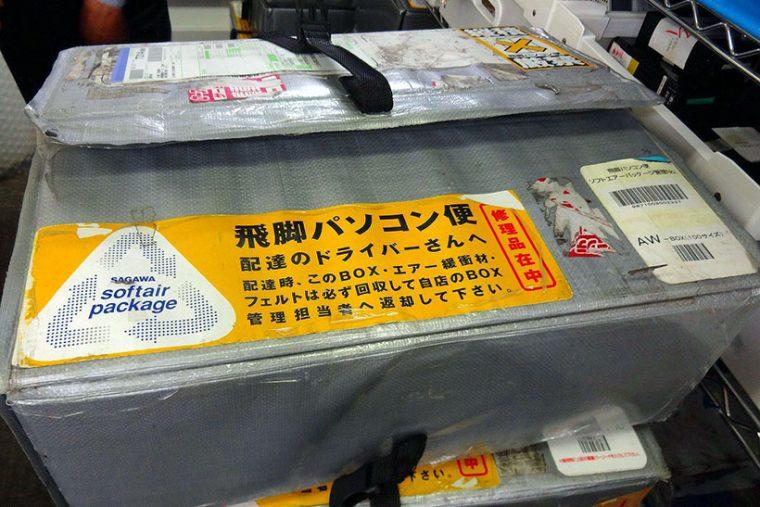 ↑リターナブルな梱包資材で安全に運んでくれます