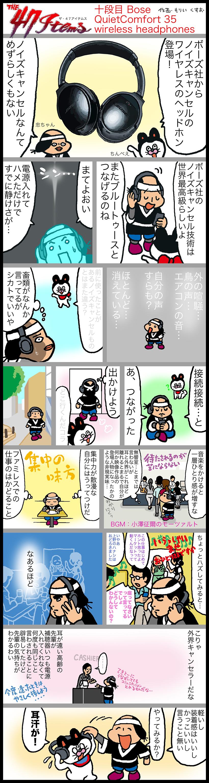 20160802-mn01 (1)