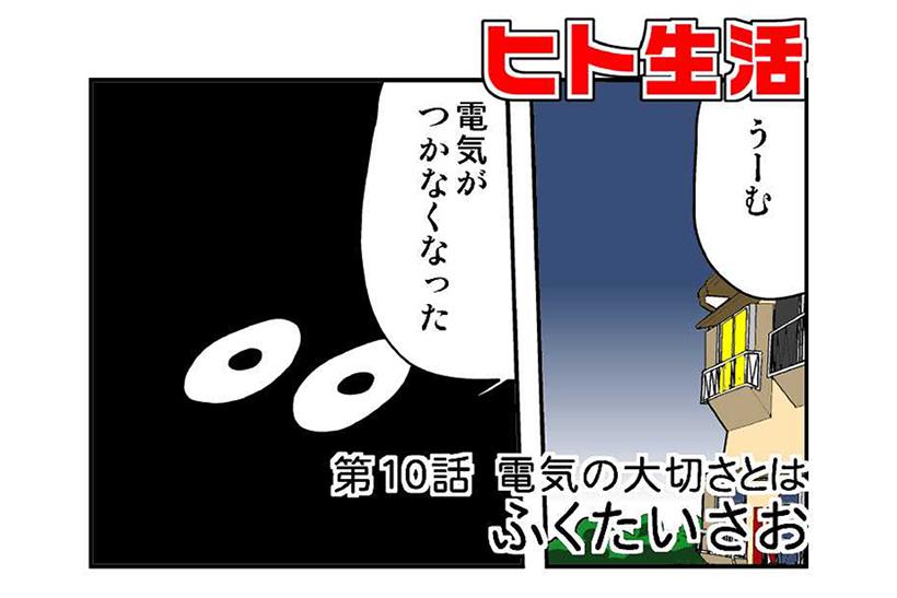 20160802-mn02 (1)