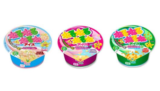 「ねるねるねるね」がアイスになった! 色や味が変わる「ねるねるねるねアイス」は新味のピーチを含む全3種類のラインナップ