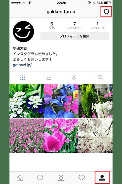 ↑「Instagram」を起動。プロフィール画面を開き、続けて右上の「オプション」アイコン(Androidでは3つの点が縦に並んだアイコン)をタップ