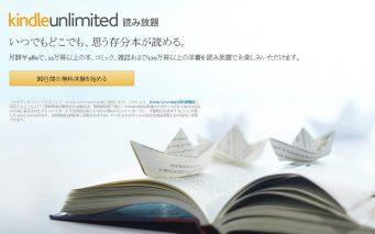 20160803-i01(1)