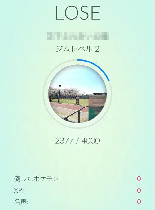 20160803-i06(6)
