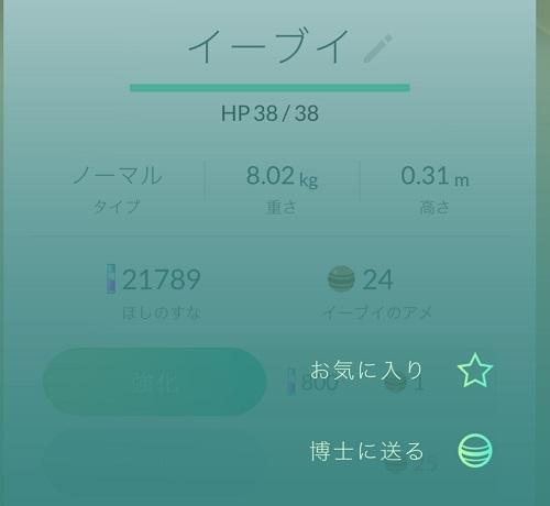 20160803-i06(9)