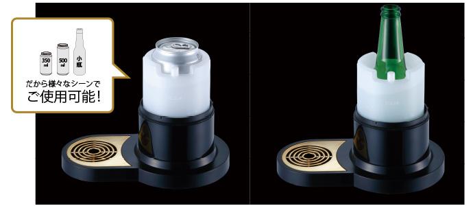 ↑350ml缶と500ml缶(左)のほか、小瓶にも対応しています(右)
