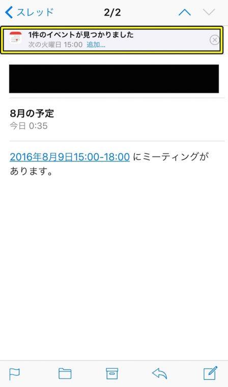 20160803_ono2_4