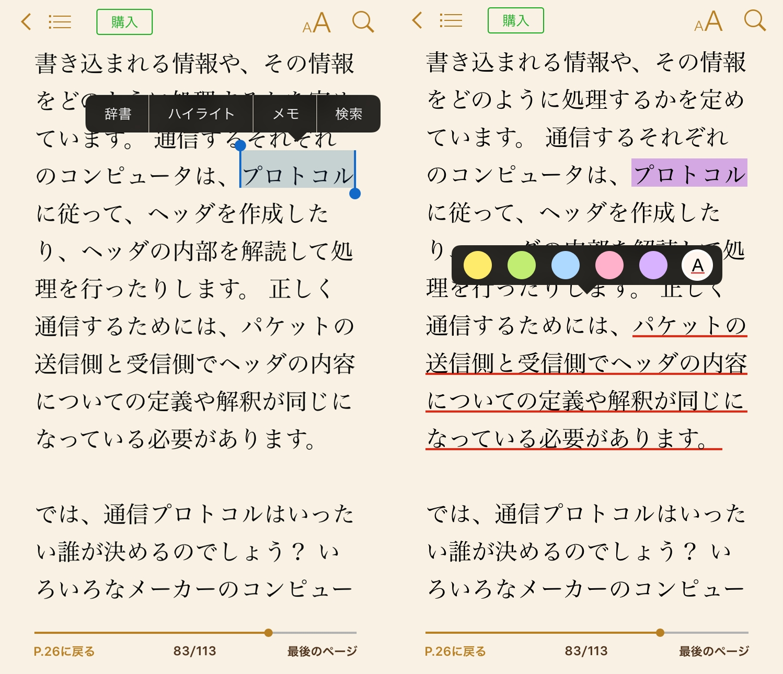 20160803_ono4_10