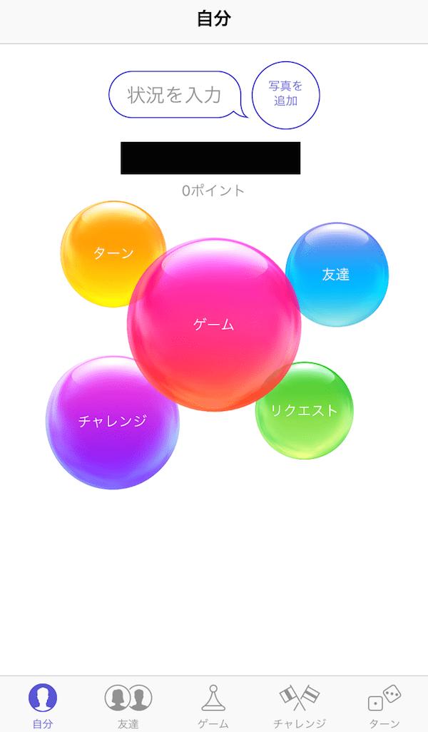 20160803_ono5_2
