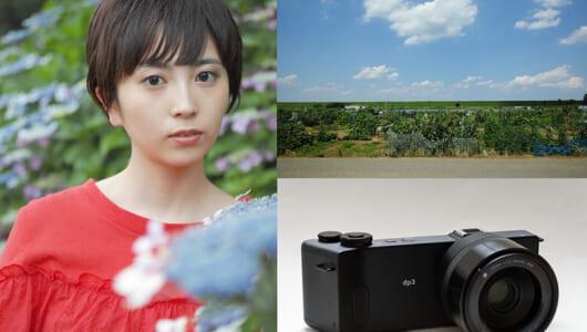 このカメラにしか出せない画質がある! 孤高の超高解像度 シグマ「dp Quattro」【後編】