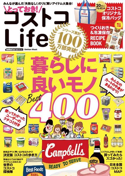 20160804-s3 (4)
