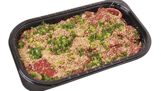 ピリ辛&ニンニクで食欲爆発! コストコの激ウマ「韓国料理」ベスト5
