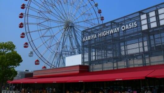観覧車、江戸の街並み…! 高速道路のSA・PAがエンタメ化する理由