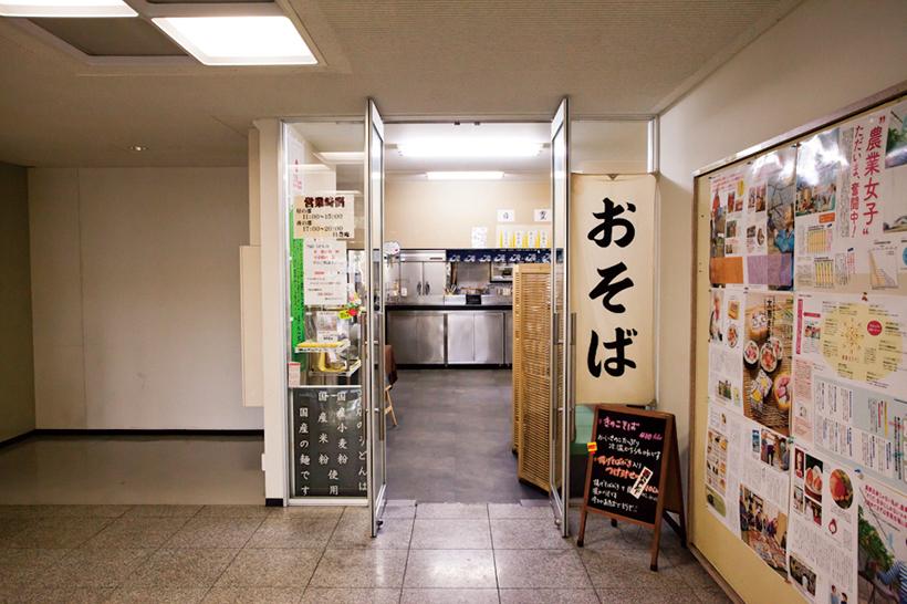 ↑農水省の北別館入口 から入ると、すぐに「日豊庵」の入口に到着。