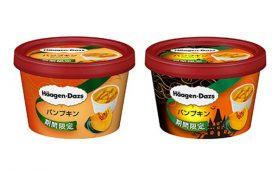 """ハロウィンといえばやっぱり""""かぼちゃ""""! 毎年好評のハーゲンダッツ「パンプキン」が今年も期間限定で発売!!"""