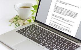 ワード文書のページ番号を自由に変える設定方法