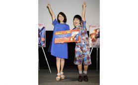 岩崎恭子「池江選手はまさにスーパーガール!」加藤諒も大興奮!