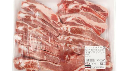 味もボリュームも見た目も大満足! コストコの「豪華なお肉」5選