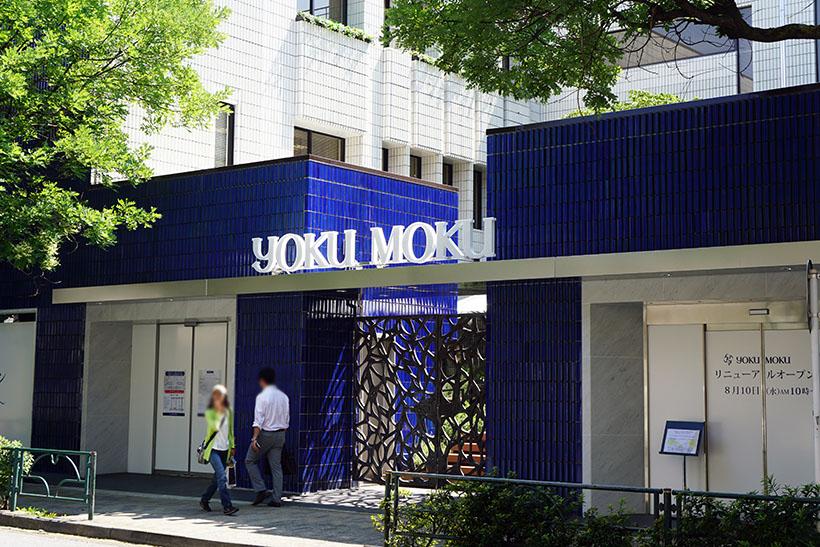 ↑リニューアルしたヨックモック青山本店
