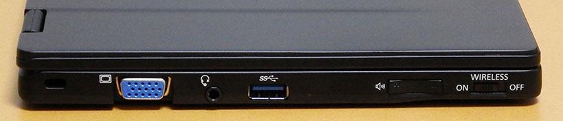 ↑左側面。左から、モニター出力(アナログRGB)・イヤフォン(マイクも)・USB3.0・音量・無線切り替えスイッチです。