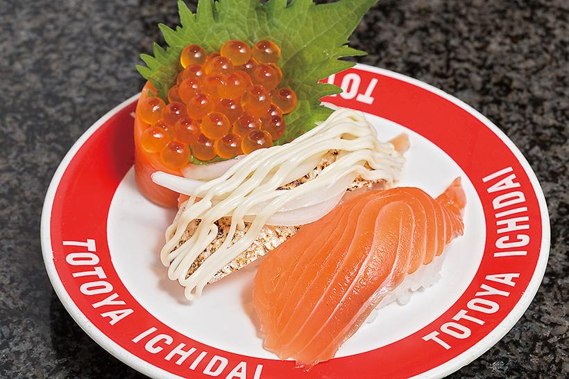 サーモン三昧(432円) 生サーモン、焼きハラス、いくら軍艦のセット。いくら軍艦はいくらをサーモンで巻いてあり、トッピングの大葉でさっぱり食べられる。焼きハラスは玉ねぎの食感が楽しい。