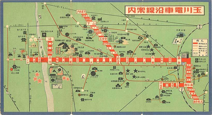 ↑1930年台の貴重な玉川電車(玉電)の路線図。天現寺橋から溝ノ口まで路線は延びていた