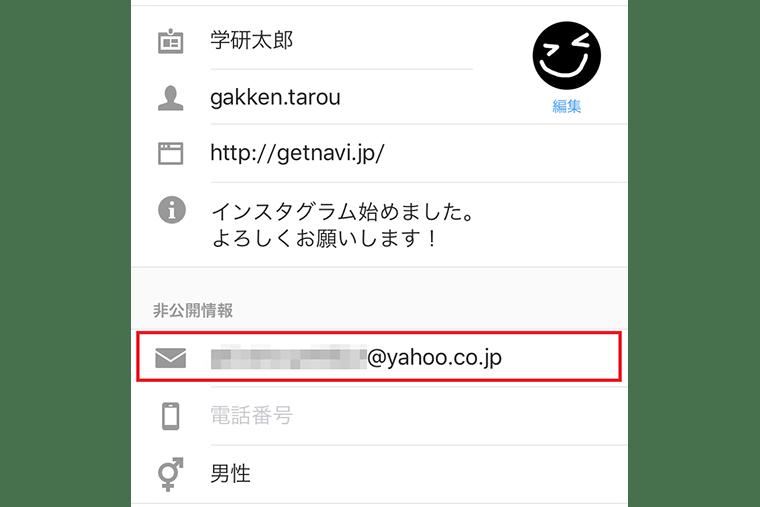 20160812-a13 (8)