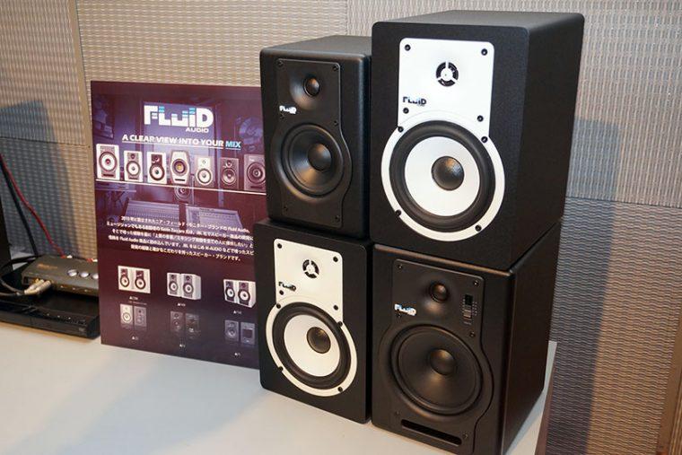 ↑新進気鋭のスピーカーメーカーである「FLUID AUDIO」は、現時点で提携を模索している段階とのこと