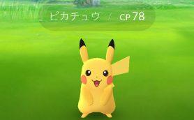 【いまさら聞けない】iPhoneで「ポケモンGO」を快適に遊べる設定