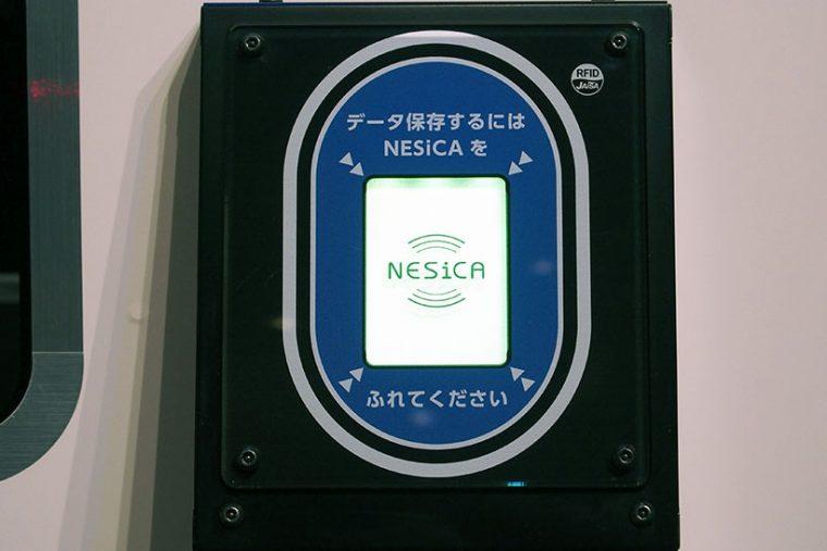↑筐体に完備されたNESiCAリーダー。プレイデータの記録以外に、プレイボーナスによるプレゼントなどがあるかも?