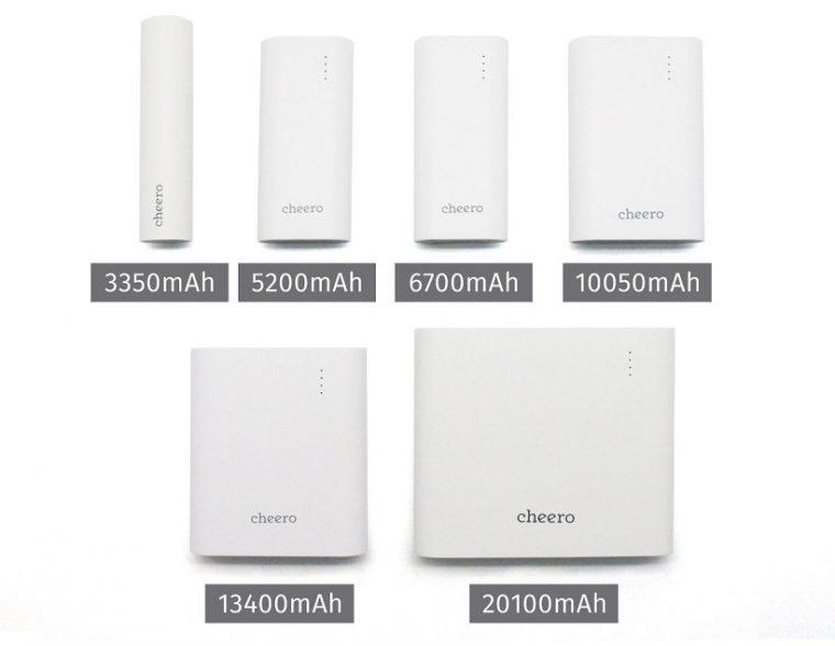 ↑cheeroのPower Plusシリーズには容量に多くのバリエーションがあり、使用するシチュエーションによって選択可能です