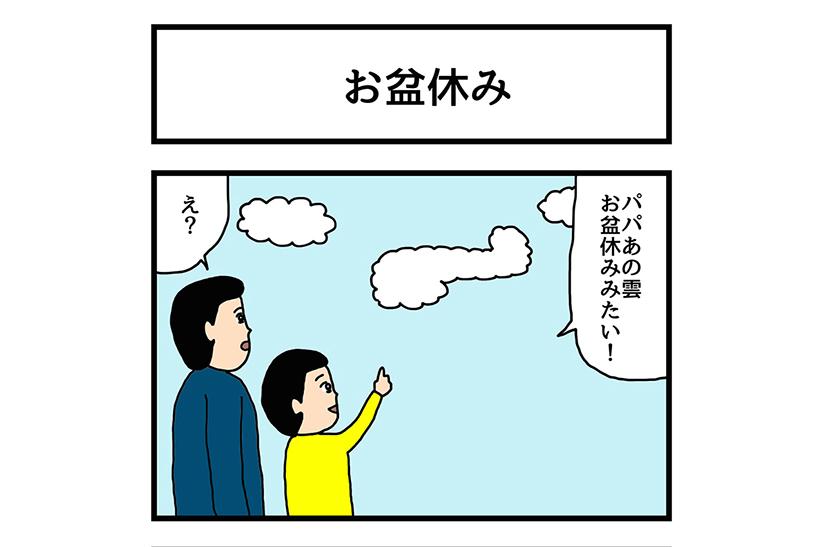 20160812-mn01 (1)