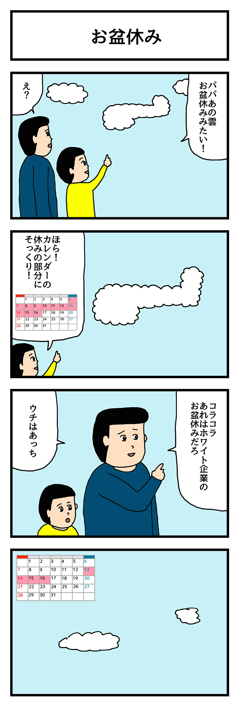 20160812-mn01 (2)