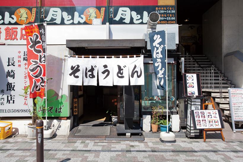 ↑外堀通りと平行に走る道に面した「峠そば」の店舗