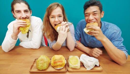 有名店のチーズバーガーをアメリカ人が判定! 米国人が納得する本当に旨いハンバーガーとは?