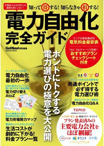 20160813-a010 (2)