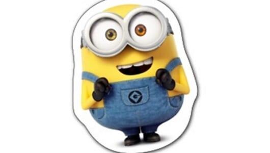 チキータバナナ×ミニオンのコラボバナナが再登場! 「ミニオンズ:アルバイト大作戦」も大ヒット上映中