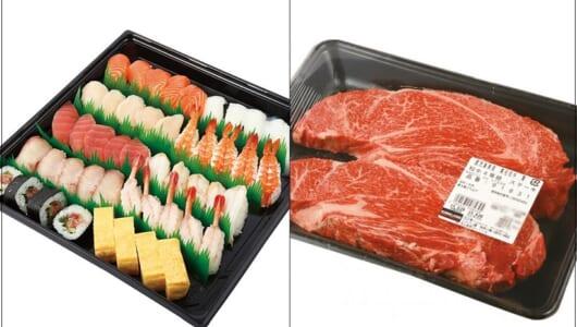 お寿司とステーキどっちがいい? コストコの「お盆に食べたいごちそう」7選