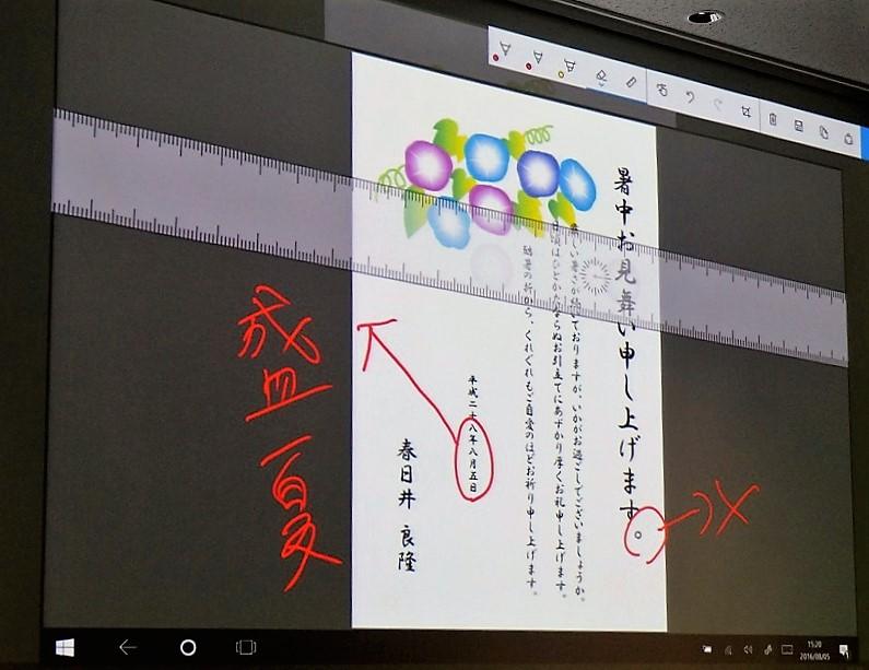 ↑Anniversary Updateで追加された新機能「Windows Ink」のワークスペース画面。文書の校正を手書きで行えます
