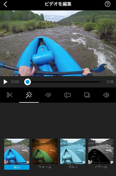写真にフィルター効果を加えることもでき、イメージに合ったフィルターを選択します