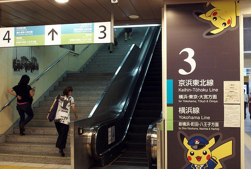↑桜木町駅には駅長に扮したピカチュウも