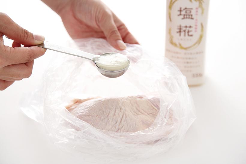 ↑しっかりともみ込むことで塩麹がよくなじみ、鶏肉を柔らかく、ジューシーにしてくれます