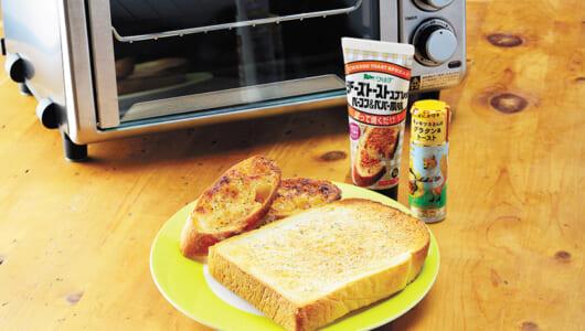 さらば「マンネリトースト」! 朝を楽しくする「トースト調味料」3大人気シリーズはコレだ!!