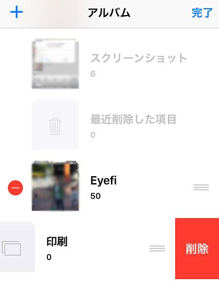 20160817-i05 (2)