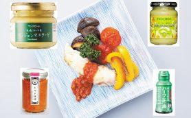 シンプル料理がレストランレベルに!? 白身魚を「いつもと違う」味に変える調味料4選