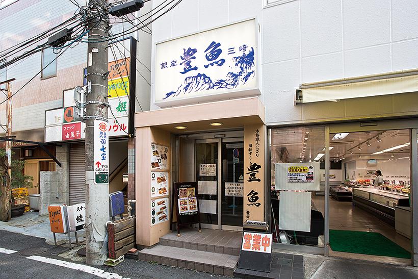 20160818-a05 (4)